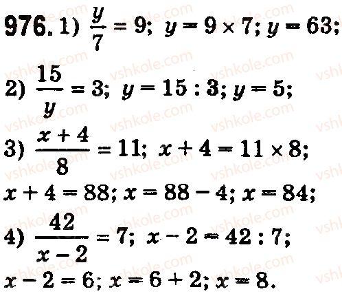 5-matematika-os-ister-2018--rozdil-2-drobovi-chisla-i-diyi-z-nimi-28-zvichajni-drobi-i-dilennya-naturalnih-chisel-976.jpg