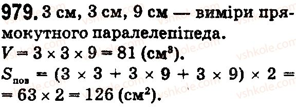 5-matematika-os-ister-2018--rozdil-2-drobovi-chisla-i-diyi-z-nimi-28-zvichajni-drobi-i-dilennya-naturalnih-chisel-979.jpg