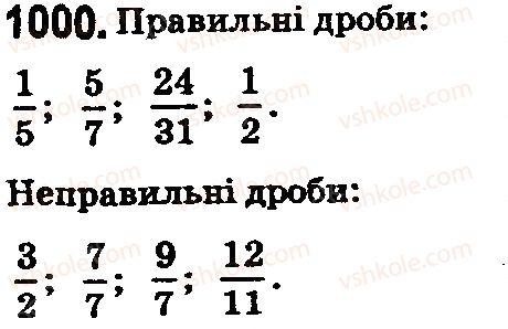 5-matematika-os-ister-2018--rozdil-2-drobovi-chisla-i-diyi-z-nimi-30-pravilni-i-nepravilni-drobi-1000.jpg