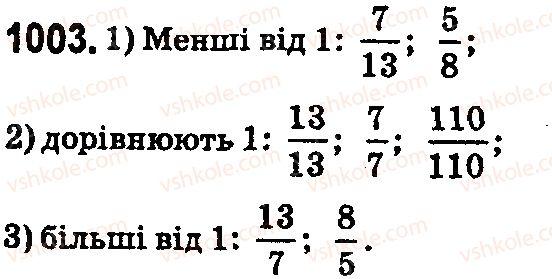 5-matematika-os-ister-2018--rozdil-2-drobovi-chisla-i-diyi-z-nimi-30-pravilni-i-nepravilni-drobi-1003.jpg