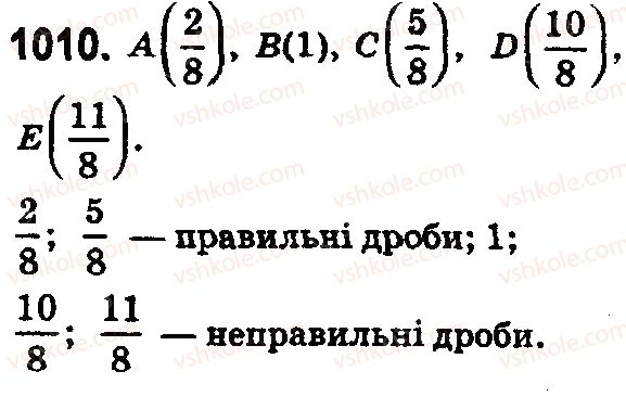 5-matematika-os-ister-2018--rozdil-2-drobovi-chisla-i-diyi-z-nimi-30-pravilni-i-nepravilni-drobi-1010.jpg