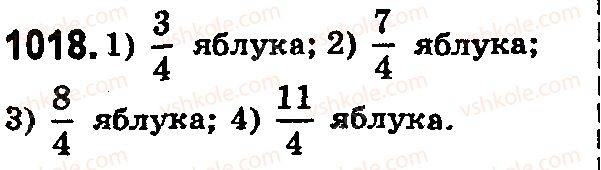 5-matematika-os-ister-2018--rozdil-2-drobovi-chisla-i-diyi-z-nimi-30-pravilni-i-nepravilni-drobi-1018.jpg