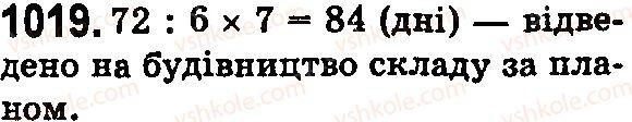5-matematika-os-ister-2018--rozdil-2-drobovi-chisla-i-diyi-z-nimi-30-pravilni-i-nepravilni-drobi-1019.jpg
