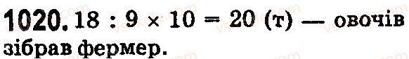 5-matematika-os-ister-2018--rozdil-2-drobovi-chisla-i-diyi-z-nimi-30-pravilni-i-nepravilni-drobi-1020.jpg