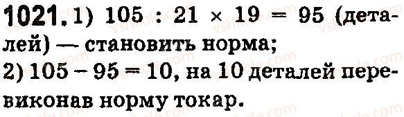 5-matematika-os-ister-2018--rozdil-2-drobovi-chisla-i-diyi-z-nimi-30-pravilni-i-nepravilni-drobi-1021.jpg