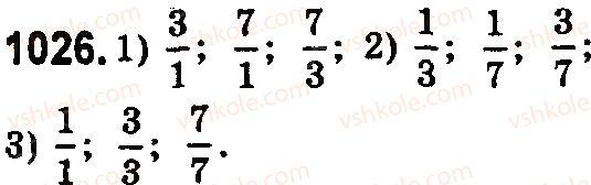 5-matematika-os-ister-2018--rozdil-2-drobovi-chisla-i-diyi-z-nimi-30-pravilni-i-nepravilni-drobi-1026.jpg