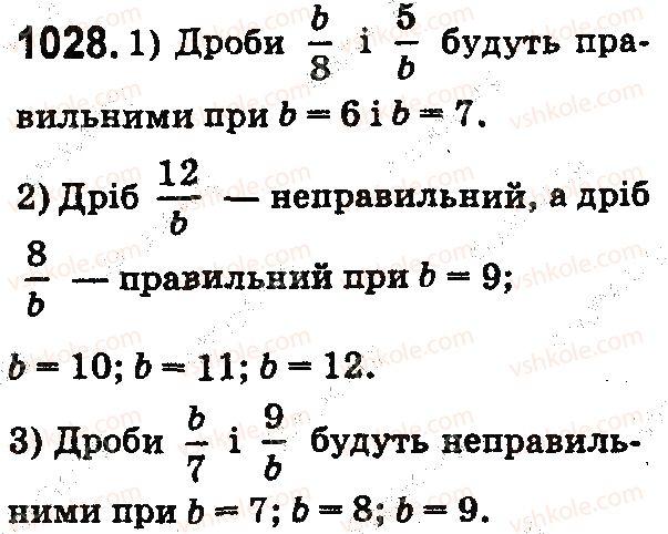 5-matematika-os-ister-2018--rozdil-2-drobovi-chisla-i-diyi-z-nimi-30-pravilni-i-nepravilni-drobi-1028.jpg