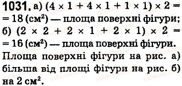 5-matematika-os-ister-2018--rozdil-2-drobovi-chisla-i-diyi-z-nimi-30-pravilni-i-nepravilni-drobi-1031.jpg