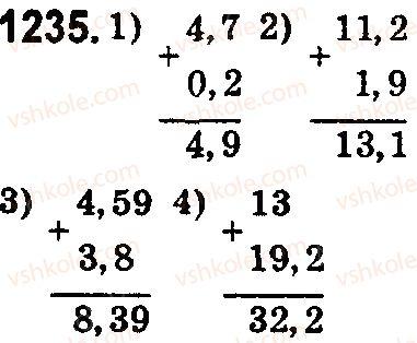 5-matematika-os-ister-2018--rozdil-2-drobovi-chisla-i-diyi-z-nimi-37-dodavannya-i-vidnimannya-desyatkovih-drobiv-1235.jpg