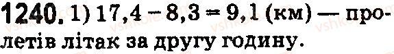 5-matematika-os-ister-2018--rozdil-2-drobovi-chisla-i-diyi-z-nimi-37-dodavannya-i-vidnimannya-desyatkovih-drobiv-1240.jpg