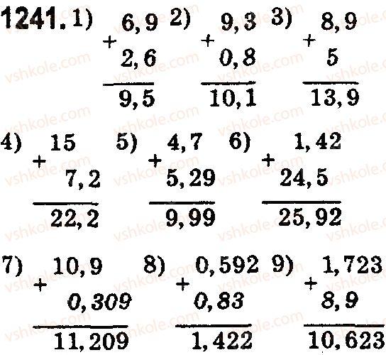 5-matematika-os-ister-2018--rozdil-2-drobovi-chisla-i-diyi-z-nimi-37-dodavannya-i-vidnimannya-desyatkovih-drobiv-1241.jpg