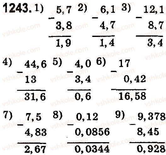 5-matematika-os-ister-2018--rozdil-2-drobovi-chisla-i-diyi-z-nimi-37-dodavannya-i-vidnimannya-desyatkovih-drobiv-1243.jpg