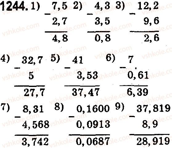 5-matematika-os-ister-2018--rozdil-2-drobovi-chisla-i-diyi-z-nimi-37-dodavannya-i-vidnimannya-desyatkovih-drobiv-1244.jpg