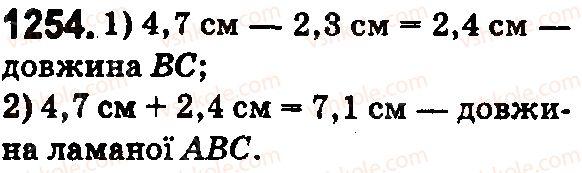 5-matematika-os-ister-2018--rozdil-2-drobovi-chisla-i-diyi-z-nimi-37-dodavannya-i-vidnimannya-desyatkovih-drobiv-1254.jpg