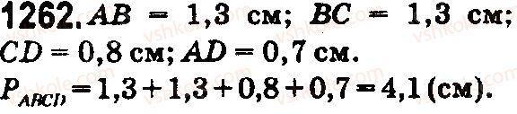 5-matematika-os-ister-2018--rozdil-2-drobovi-chisla-i-diyi-z-nimi-37-dodavannya-i-vidnimannya-desyatkovih-drobiv-1262.jpg