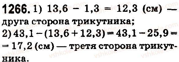 5-matematika-os-ister-2018--rozdil-2-drobovi-chisla-i-diyi-z-nimi-37-dodavannya-i-vidnimannya-desyatkovih-drobiv-1266.jpg