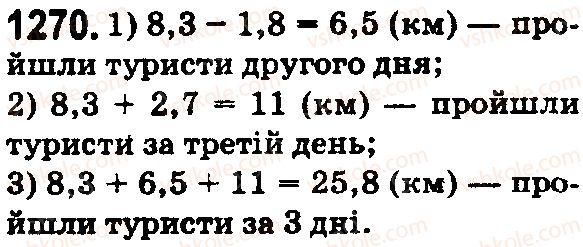 5-matematika-os-ister-2018--rozdil-2-drobovi-chisla-i-diyi-z-nimi-37-dodavannya-i-vidnimannya-desyatkovih-drobiv-1270.jpg