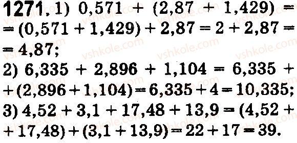 5-matematika-os-ister-2018--rozdil-2-drobovi-chisla-i-diyi-z-nimi-37-dodavannya-i-vidnimannya-desyatkovih-drobiv-1271.jpg