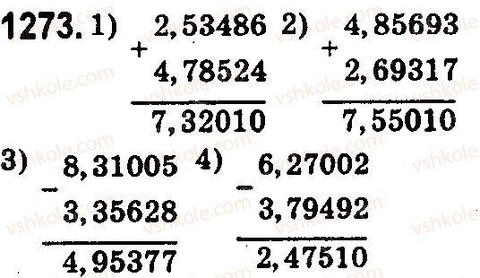 5-matematika-os-ister-2018--rozdil-2-drobovi-chisla-i-diyi-z-nimi-37-dodavannya-i-vidnimannya-desyatkovih-drobiv-1273.jpg