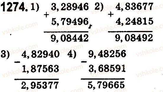5-matematika-os-ister-2018--rozdil-2-drobovi-chisla-i-diyi-z-nimi-37-dodavannya-i-vidnimannya-desyatkovih-drobiv-1274.jpg