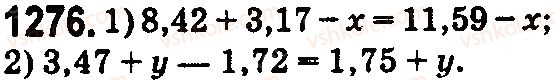 5-matematika-os-ister-2018--rozdil-2-drobovi-chisla-i-diyi-z-nimi-37-dodavannya-i-vidnimannya-desyatkovih-drobiv-1276.jpg