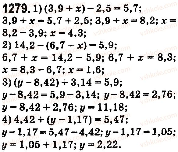 5-matematika-os-ister-2018--rozdil-2-drobovi-chisla-i-diyi-z-nimi-37-dodavannya-i-vidnimannya-desyatkovih-drobiv-1279.jpg