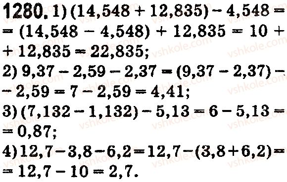 5-matematika-os-ister-2018--rozdil-2-drobovi-chisla-i-diyi-z-nimi-37-dodavannya-i-vidnimannya-desyatkovih-drobiv-1280.jpg