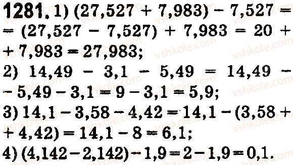 5-matematika-os-ister-2018--rozdil-2-drobovi-chisla-i-diyi-z-nimi-37-dodavannya-i-vidnimannya-desyatkovih-drobiv-1281.jpg