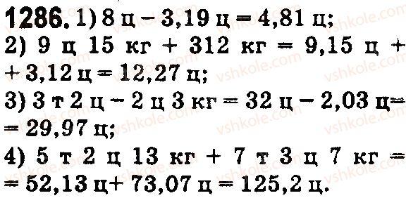 5-matematika-os-ister-2018--rozdil-2-drobovi-chisla-i-diyi-z-nimi-37-dodavannya-i-vidnimannya-desyatkovih-drobiv-1286.jpg