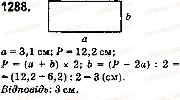 5-matematika-os-ister-2018--rozdil-2-drobovi-chisla-i-diyi-z-nimi-37-dodavannya-i-vidnimannya-desyatkovih-drobiv-1288.jpg