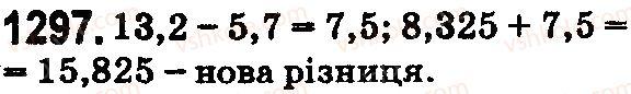 5-matematika-os-ister-2018--rozdil-2-drobovi-chisla-i-diyi-z-nimi-37-dodavannya-i-vidnimannya-desyatkovih-drobiv-1297.jpg