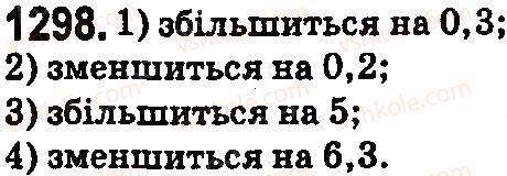 5-matematika-os-ister-2018--rozdil-2-drobovi-chisla-i-diyi-z-nimi-37-dodavannya-i-vidnimannya-desyatkovih-drobiv-1298.jpg