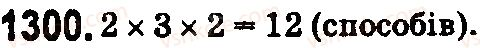 5-matematika-os-ister-2018--rozdil-2-drobovi-chisla-i-diyi-z-nimi-37-dodavannya-i-vidnimannya-desyatkovih-drobiv-1300.jpg