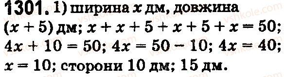 5-matematika-os-ister-2018--rozdil-2-drobovi-chisla-i-diyi-z-nimi-37-dodavannya-i-vidnimannya-desyatkovih-drobiv-1301.jpg