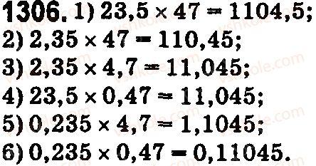 5-matematika-os-ister-2018--rozdil-2-drobovi-chisla-i-diyi-z-nimi-38-mnozhennya-desyatkovih-drobiv-1306.jpg