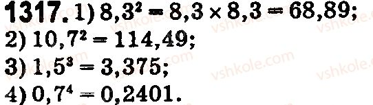 5-matematika-os-ister-2018--rozdil-2-drobovi-chisla-i-diyi-z-nimi-38-mnozhennya-desyatkovih-drobiv-1317.jpg