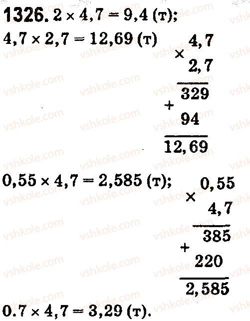 5-matematika-os-ister-2018--rozdil-2-drobovi-chisla-i-diyi-z-nimi-38-mnozhennya-desyatkovih-drobiv-1326.jpg
