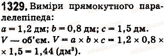 5-matematika-os-ister-2018--rozdil-2-drobovi-chisla-i-diyi-z-nimi-38-mnozhennya-desyatkovih-drobiv-1329.jpg