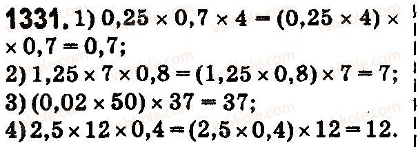 5-matematika-os-ister-2018--rozdil-2-drobovi-chisla-i-diyi-z-nimi-38-mnozhennya-desyatkovih-drobiv-1331.jpg