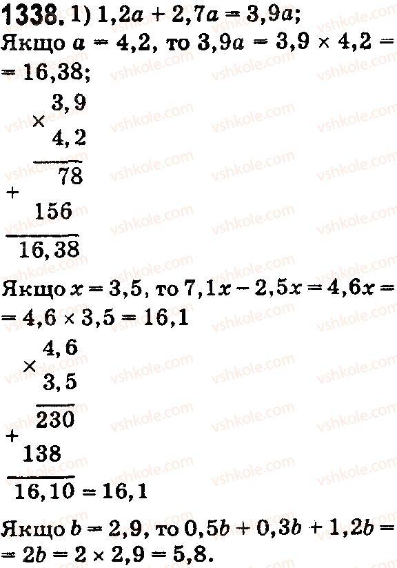 5-matematika-os-ister-2018--rozdil-2-drobovi-chisla-i-diyi-z-nimi-38-mnozhennya-desyatkovih-drobiv-1338.jpg