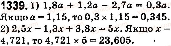 5-matematika-os-ister-2018--rozdil-2-drobovi-chisla-i-diyi-z-nimi-38-mnozhennya-desyatkovih-drobiv-1339.jpg