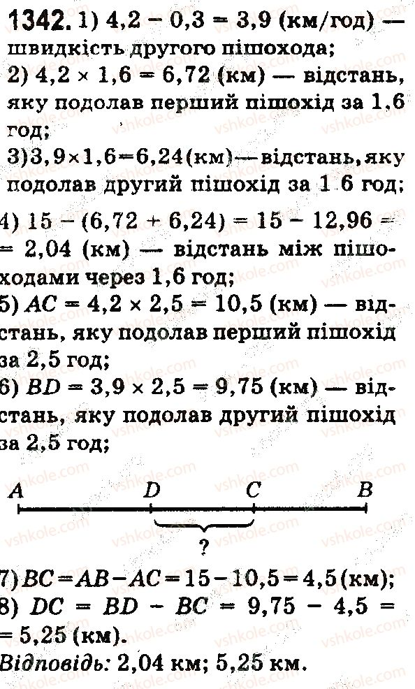 5-matematika-os-ister-2018--rozdil-2-drobovi-chisla-i-diyi-z-nimi-38-mnozhennya-desyatkovih-drobiv-1342.jpg