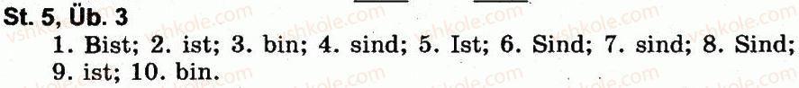 5-nimetska-mova-si-sotnikova-tf-bilousova-2013-1-rik-navchannya--lektion-1-hallo-st-5-bist-du-tina-ti-tina-3.jpg