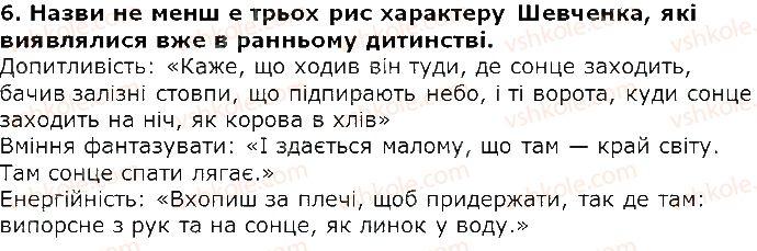 5-ukrayinska-literatura-lt-kovalenko-2018--ridna-ukrayina-svit-prirodi-taras-shevchenko-v-buryanah-sadok-vishnevij-ст190-rnd4036.jpg