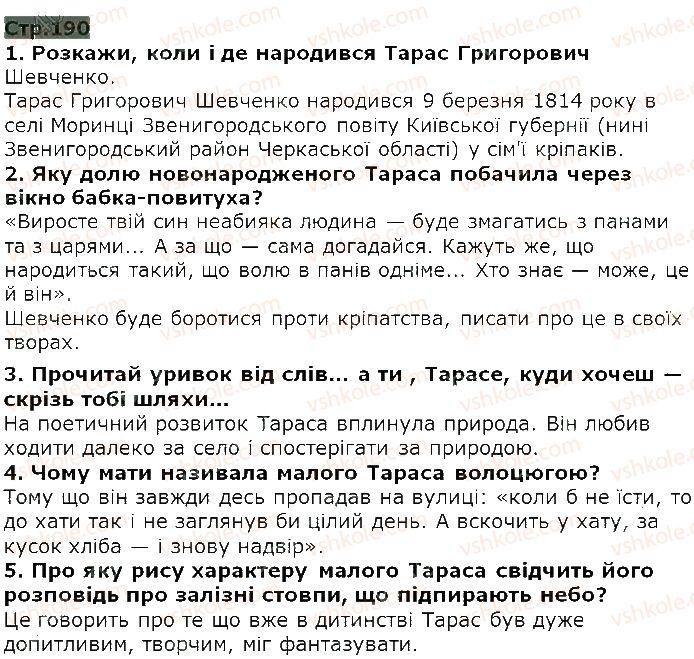 5-ukrayinska-literatura-lt-kovalenko-2018--ridna-ukrayina-svit-prirodi-taras-shevchenko-v-buryanah-sadok-vishnevij-ст190.jpg