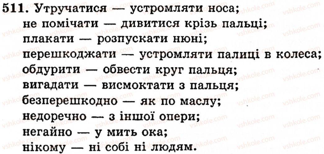 5-ukrayinska-mova-op-glazova-yub-kuznetsov-511