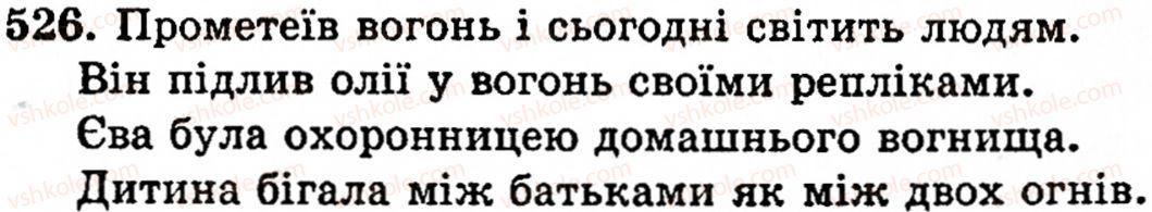 5-ukrayinska-mova-op-glazova-yub-kuznetsov-526