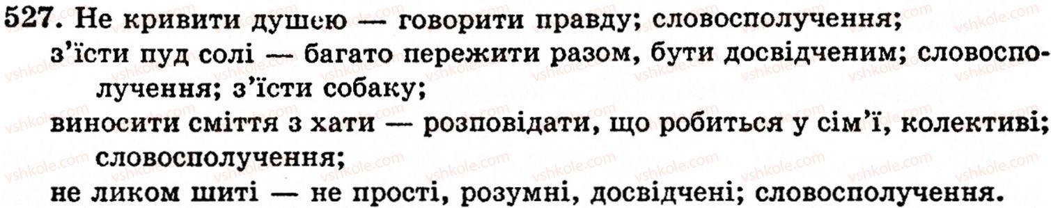 5-ukrayinska-mova-op-glazova-yub-kuznetsov-527