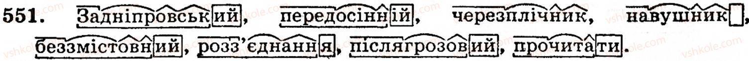 5-ukrayinska-mova-op-glazova-yub-kuznetsov-551