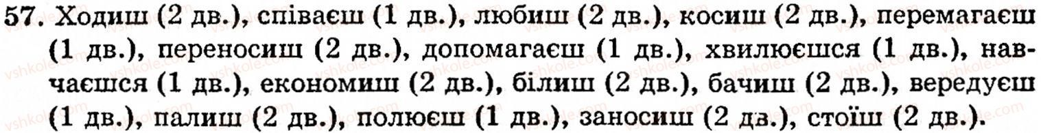 5-ukrayinska-mova-op-glazova-yub-kuznetsov-57